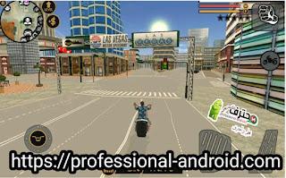 تحميل لعبة Vegas Crime Simulator مهكرة شبيهة بلعبة GTA اخر إصدار للأندرويد.