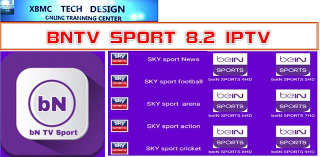 تحميل تطبيق bn tv sport