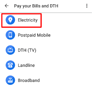 Google Pay App से Goa Bijli Bill Online
