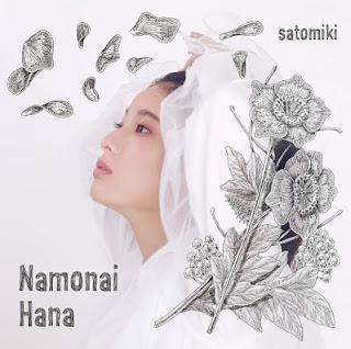 Sato Miki - Namonai Hana | Mahouka Koukou no Rettousei: Raihousha-hen Ending Theme Song