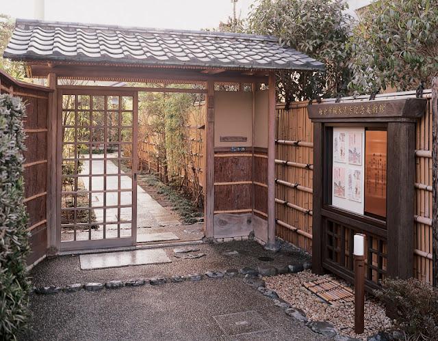 鏑木清方記念美術館 鎌倉