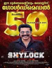 Kuberan [Shylock] (2021) HDRip [Tamil (ORG) + Malayalam] Full Movie Watch Online Free