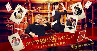 Kaguya-sama wa Kokurasetai: Love is War Live Action Opening/Ending Mp3 [Complete]