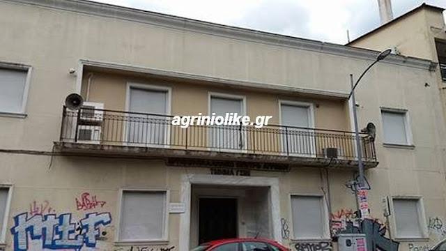 Αποτέλεσμα εικόνας για AGRINIOLIKE ΕΡΓΑΤΙΚΌ ΚΈΝΤΡΟ