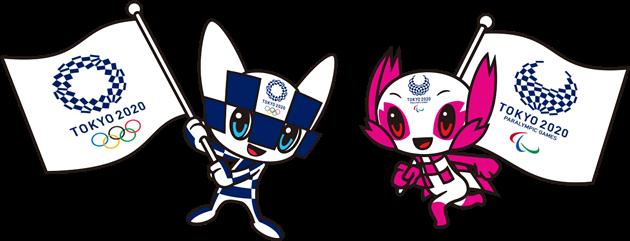 Capinha de caderno - Tema dos Jogos Olímpicos e Paraolímpicos de Tokio 2020