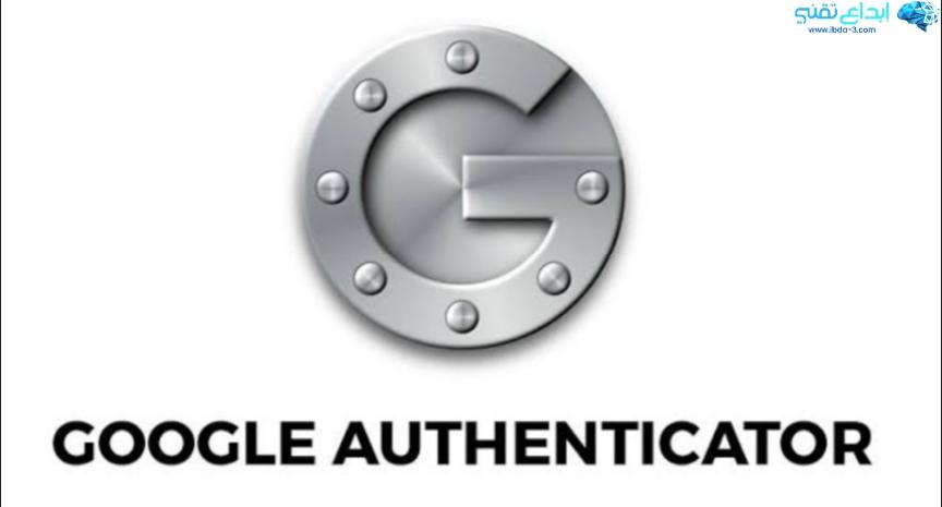 تحديث جديد من شركة جوجل لتطبيق Google Authenticator يوفر العديد من المميزات الرائعة2020