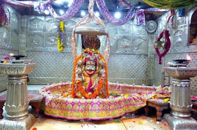 baba mahakal photos with sarnagar
