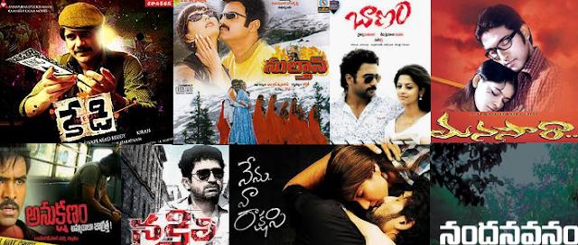 underrated-telugu-movies