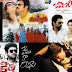 All Time Underrated Movies of Telugu Cinema Till 2019
