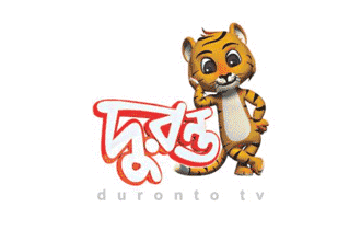 Duronto TV Live Streaming - দুরন্ত টিভি লাইভ