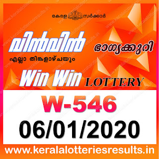 "Keralalotteriesresults.in, ""kerala lottery result 6 1 2020 Win Win W 546"", kerala lottery result 6-1-2020, win win lottery results, kerala lottery result today win win, win win lottery result, kerala lottery result win win today, kerala lottery win win today result, win winkerala lottery result, win win lottery W 546 results 6-1-2020, win win lottery w-546, live win win lottery W-546, 6.1.2020, win win lottery, kerala lottery today result win win, win win lottery (W-546) 06/01/2020, today win win lottery result, win win lottery today result 06-01-2020, win win lottery results today 6 1 2020, kerala lottery result 06.01.2020 win-win lottery w 546, win win lottery, win win lottery today result, win win lottery result yesterday, winwin lottery w-546, win win lottery 6.1.2020 today kerala lottery result win win, kerala lottery results today win win, win win lottery today, today lottery result win win, win win lottery result today, kerala lottery result live, kerala lottery bumper result, kerala lottery result yesterday, kerala lottery result today, kerala online lottery results, kerala lottery draw, kerala lottery results, kerala state lottery today, kerala lottare, kerala lottery result, lottery today, kerala lottery today draw result, kerala lottery online purchase, kerala lottery online buy, buy kerala lottery online, kerala lottery tomorrow prediction lucky winning guessing number, kerala lottery, kl result,  yesterday lottery results, lotteries results, keralalotteries, kerala lottery, keralalotteryresult, kerala lottery"