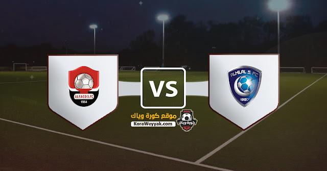 نتيجة مباراة الهلال والرائد اليوم الاثنين 7 ديسمبر 2020 في الدوري السعودي
