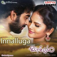 Sivakashipuram songs, Sivakashipuram 2017 Movie Songs, Sivakashipuram Mp3 Songs, Rajesh Sri Chakravarthy, Priyanka Sharma, Pavan Shesha, Sivakashipuram