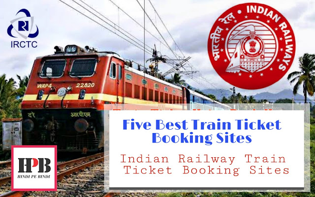 Five Best Train Ticket Booking Sites|Indian Railway Train Ticket Booking Sites