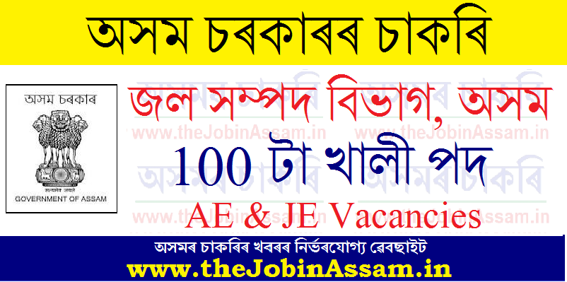 Water Resource Department Assam Recruitment 2021: Apply for 100 AE & JE Vacancies