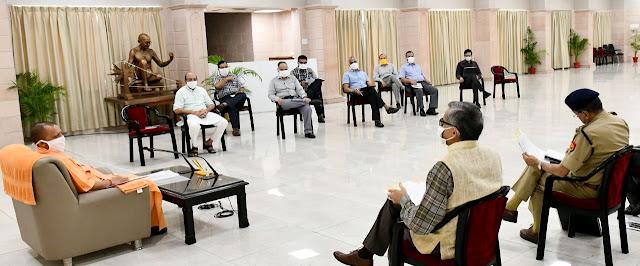 मुख्यमंत्री योगी ने प्रदेश में एक दिन में कोविड-19 के 1 लाख 48 हजार से अधिक टेस्ट किए जाने पर संतोष व्यक्त करते हुए टेस्टिंग क्षमता को शीघ्र बढ़ाकर 1 लाख 50 हजार टेस्ट प्रतिदिन करने के निर्देश दिए