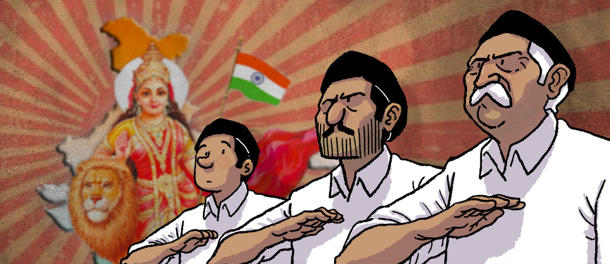 My Response to Rupa Subramanya on Twitter | Neha Dixit