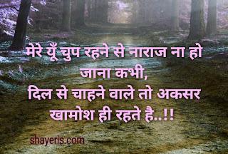 हिंदी शायरी दो लाइन 2020 - 2 line hindi shayari
