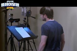 Playmobil: The Movie - Voice recording