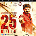 Vijay in Mersal Movie 25 Day Poster
