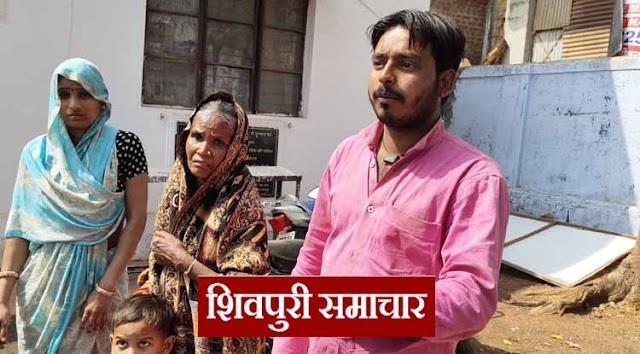 डंडा बैंक: प्रताणित युवक ने SP आफिस के सामने किया आत्मदाह का प्रयास,5 पर मामला दर्ज | Shivpuri News