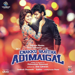 south indian movie download hindi dubbed 2017
