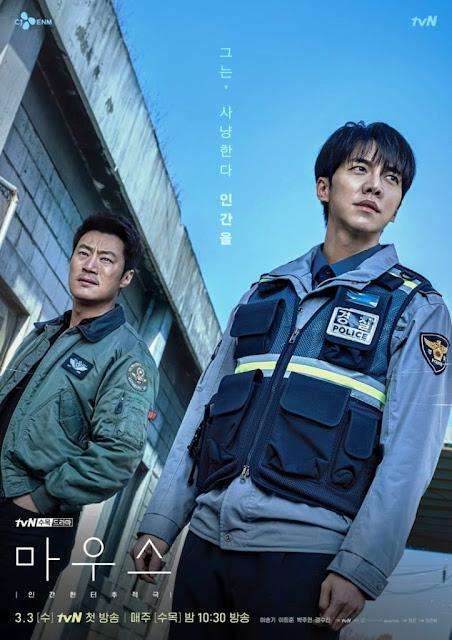 Nonton Drama Korea Mouse Episode 16 Subtitle Indonesia
