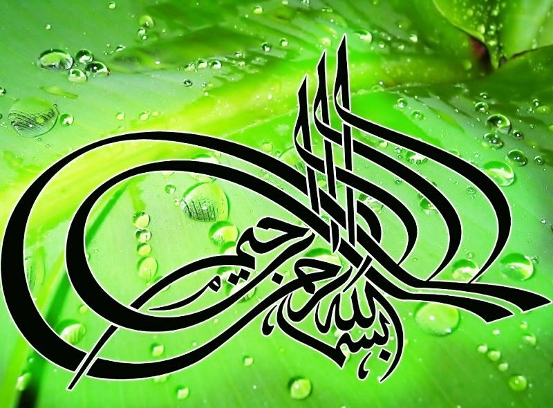 Hidup Harus Bermakna Contoh Kaligrafi Arab