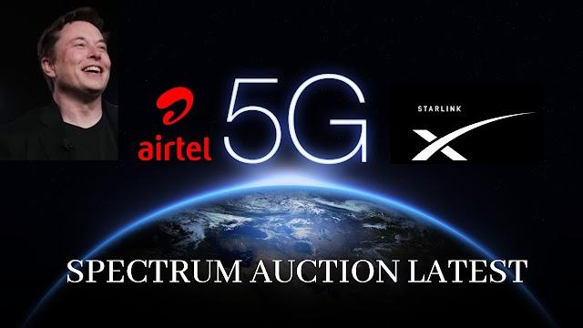 5G News | Elon Musk's Starlink degi Jio AIrtel Ko takkar | Spectrum Auction news