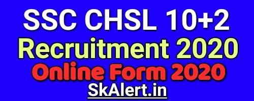 SSC CHSL Recruitment 2020 Online Form