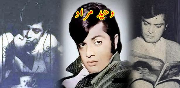 waheed-murad