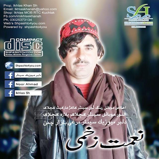 Niamat Zakhmi Pashto New Mp3 Jopani Songs 2019 Apr 29