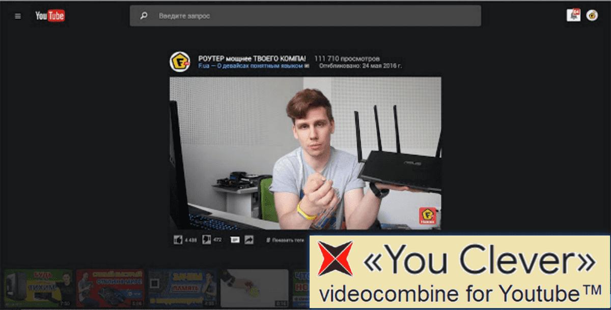 «You Clever» 增強 YouTube 觀看體驗