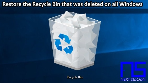 Restore the Recycle Bin that was deleted on all Windows, Restore the Recycle Bin that was deleted on all Windows Information, Restore the Recycle Bin that was deleted on all Windows Detail Info, Restore the Recycle Bin that was deleted on all Windows Information, Restore the Recycle Bin that was deleted on all Windows Tutorial, Restore the Recycle Bin that was deleted on all Windows Start Guide, Complete Restore the Recycle Bin that was deleted on all Windows Guide, Restore the Recycle Bin that was deleted on all Windows Basic Guide, Basic Information About Restore the Recycle Bin that was deleted on all Windows, About Restore the Recycle Bin that was deleted on all Windows, Restore the Recycle Bin that was deleted on all Windows for Beginners, Restore the Recycle Bin that was deleted on all Windows's Information for Beginners Basics, Learning Restore the Recycle Bin that was deleted on all Windows , Finding Out About Restore the Recycle Bin that was deleted on all Windows, Blogs Discussing Restore the Recycle Bin that was deleted on all Windows, Website Discussing Restore the Recycle Bin that was deleted on all Windows, Next Siooon Blog discussing Restore the Recycle Bin that was deleted on all Windows, Discussing Restore the Recycle Bin that was deleted on all Windows's Details Complete the Latest Update, Website or Blog that discusses Restore the Recycle Bin that was deleted on all Windows, Discussing Restore the Recycle Bin that was deleted on all Windows's Site, Getting Information about Restore the Recycle Bin that was deleted on all Windows at Next-Siooon, Getting Tutorials and Restore the Recycle Bin that was deleted on all Windows's guide on the Next-Siooon site, www.next-siooon.com discusses Restore the Recycle Bin that was deleted on all Windows, how is Restore the Recycle Bin that was deleted on all Windows, Restore the Recycle Bin that was deleted on all Windows's way at www.next-siooon.com, what is Restore the Recycle Bin that was deleted on all Window