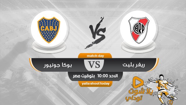 river-plate-vs-boca-juniors
