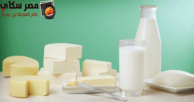 الجبن ومنتجات الألبان ومدى إحتياج أجسامنا لها Cheese and dairy products
