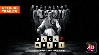 Dark 7 White 2020 Hindi Web Series Season 1 Download