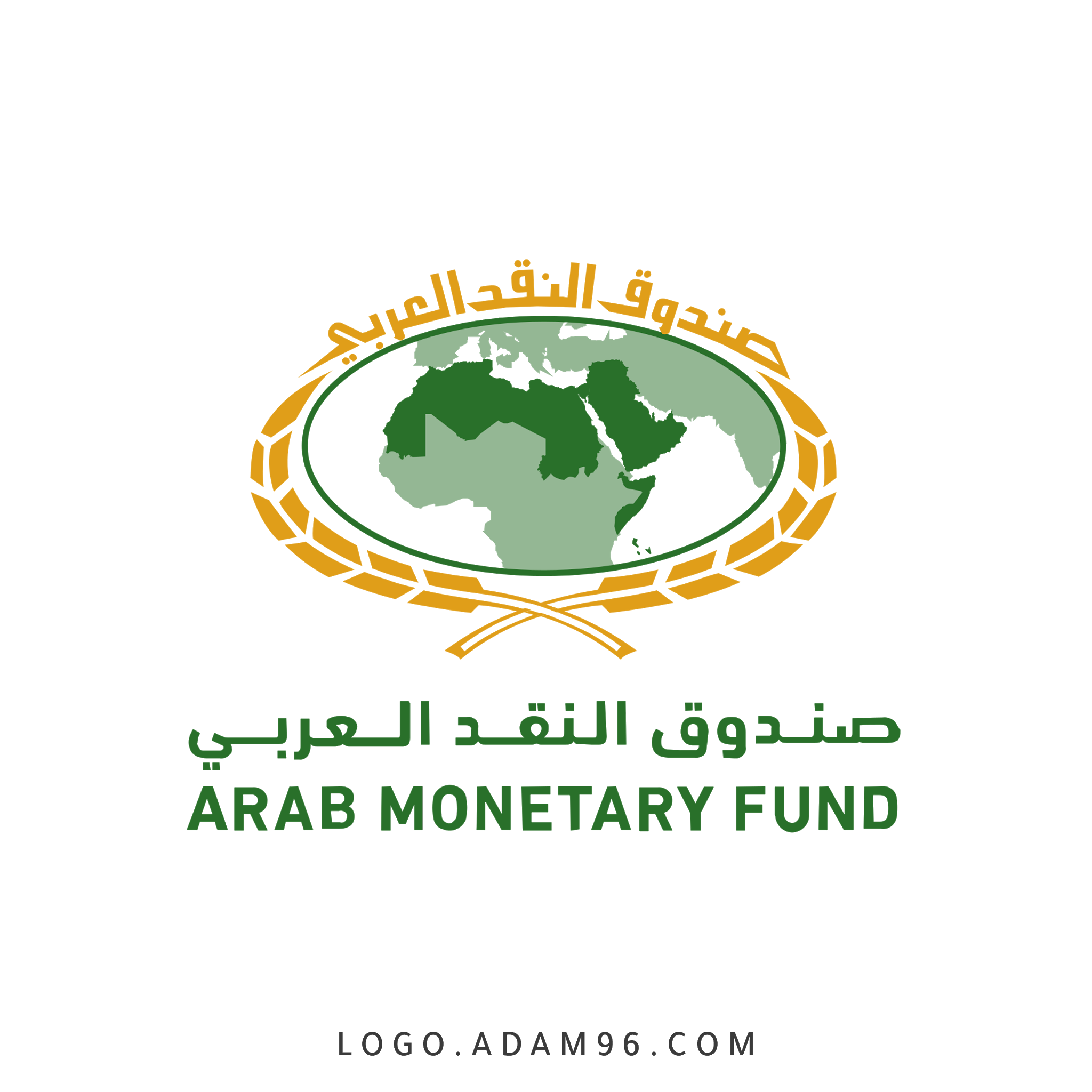 تحميل شعار صندوق النقد العربي لوجو رسمي Logo Arab Monetary Fund PNG