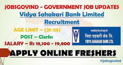 Vidya Sahakari Bank Limited Recruitment 2021