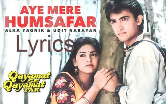 Ae Mere Humsafar Udit Narayan Song Hindi Lyrics 2020
