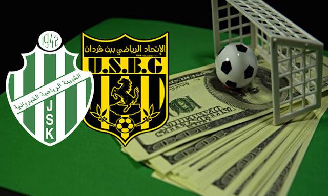 Ligue Tunisie 1 : soupçon d'un match truqué entre la JS Kairouan et l'US Ben Guerdane