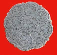 Contoh stempel Cap Sikureung. sumber: http://habaaseuramoe.blogspot.co.id