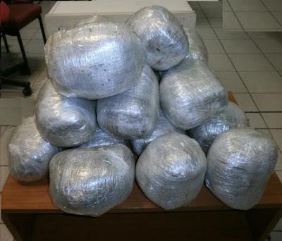 Συνελήφθη ζευγάρι στην Πιερία για κατοχή μεγάλης ποσότητας κάνναβης.