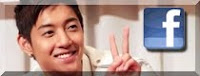 KHJ Facebook Fan Page