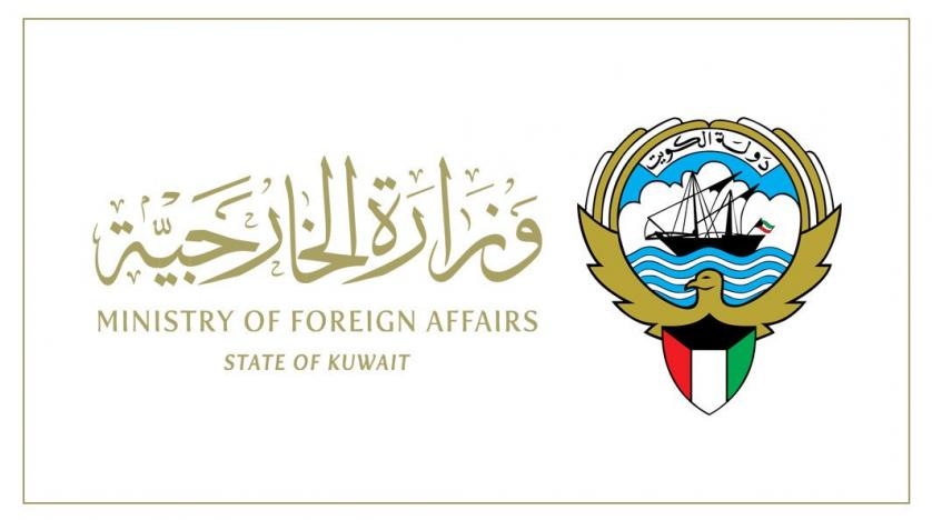 Ministry of Foreign affairs Kuwait