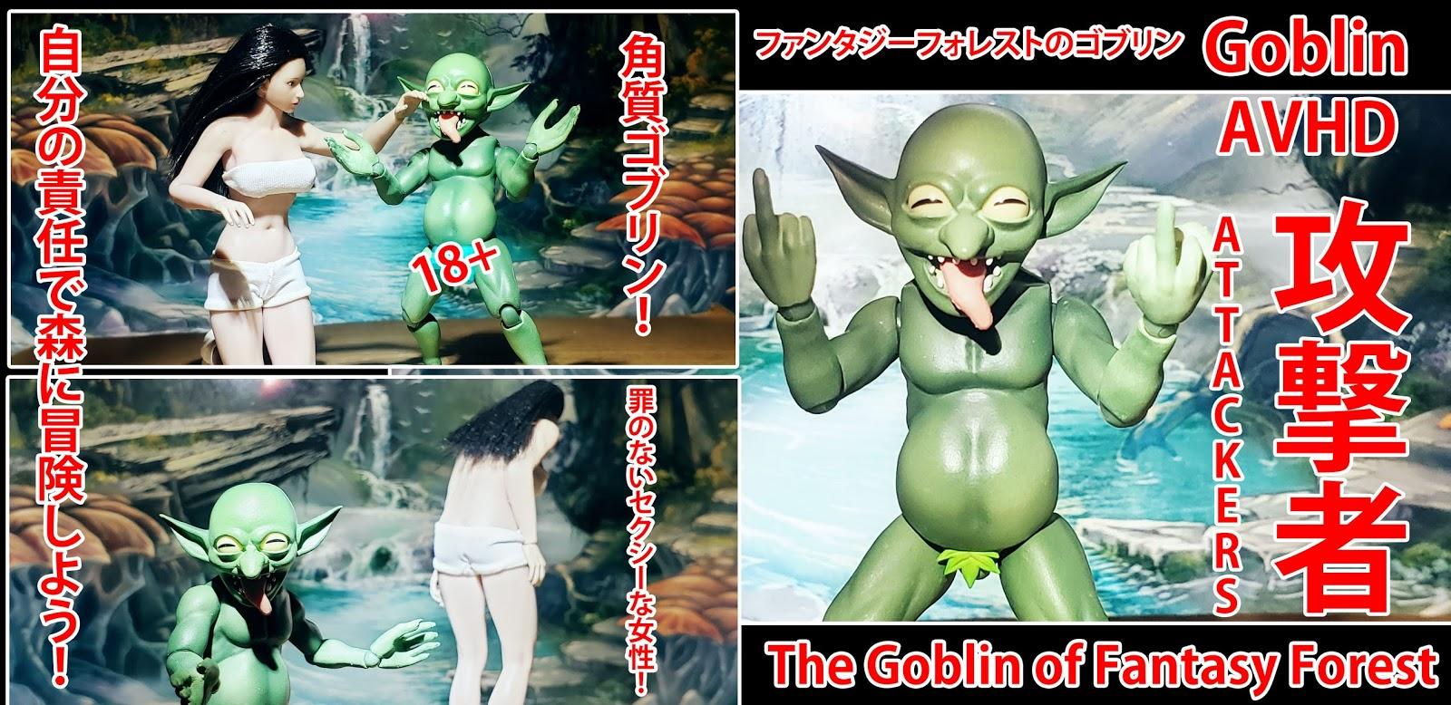 Topics tagged under goblin on OneSixthFigures Zz-AttackersGoblinDVD