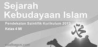Download Soal PTS/ UTS SKI Kelas 4 MI dan Kunci Jawaban Th. 2019 - 2020 sesuai dengan kurikulum 2013