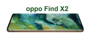 مراجعة لهاتف أوبو oppo Find X2  أوبو فايند إكس2  oppo Find X2  أوبو فايند اكس Oppo Find X2 الإصدار CPH2023