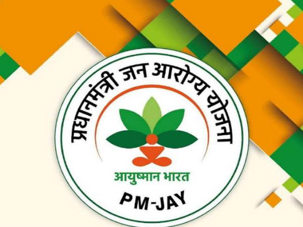 Ayushman Bharat Yojana से गैर-गरीब आबादी को भी मिलेगा लाभ, जानिए क्या है योजना