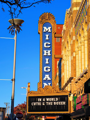 Michigan Theatre landmark in downtown Ann Arbor Michigan